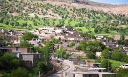 ضرورت توجه به توسعه و آبادانی روستاهای  آذربایجانغربی