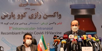 تست بالینی واکسن «کووپارس»در انتظار مجور سازمان غذا و دارو است