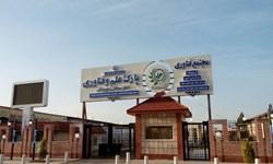 پارک علم و فناوری جریانساز جهش اقتصادی در سیستان وبلوچستان است