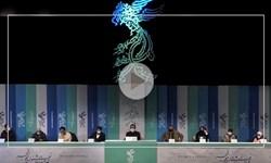 روز هشتم جشنواره فجر۳۹| نشست خبری فیلمهای «تی تی» و «یدو» با حضور شاکردوست، شکیبا و پسیانی