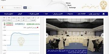 رشد 22 هزار و 302 واحدی شاخص بورس تهران/ ثبت رکورد جدید در ارزش معاملات بورس و فرابورس