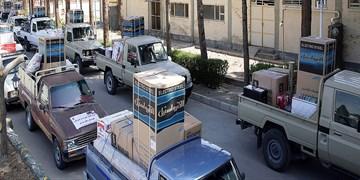 اهداء 100 سری جهیزیه ایرانی به نیت شهدا در میبد