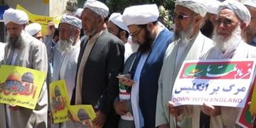 بیانیه جامعه روحانیون اهل تسنن خراسان شمالی به مناسبت ۲۲ بهمن