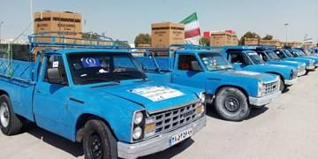 اهدای ۲۰۰۰ سری جهیزیه به نوعروسان تحت حمایت کمیته امداد