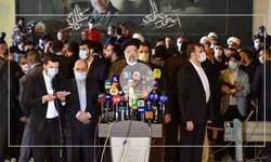 حضور رئیس قوه  قضائیه در محل ترور سردار سلیمانی