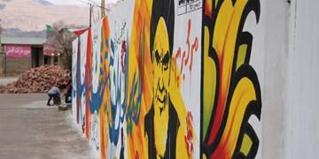 رونمایی از «دیوار انقلاب» در دهزیار کرمان