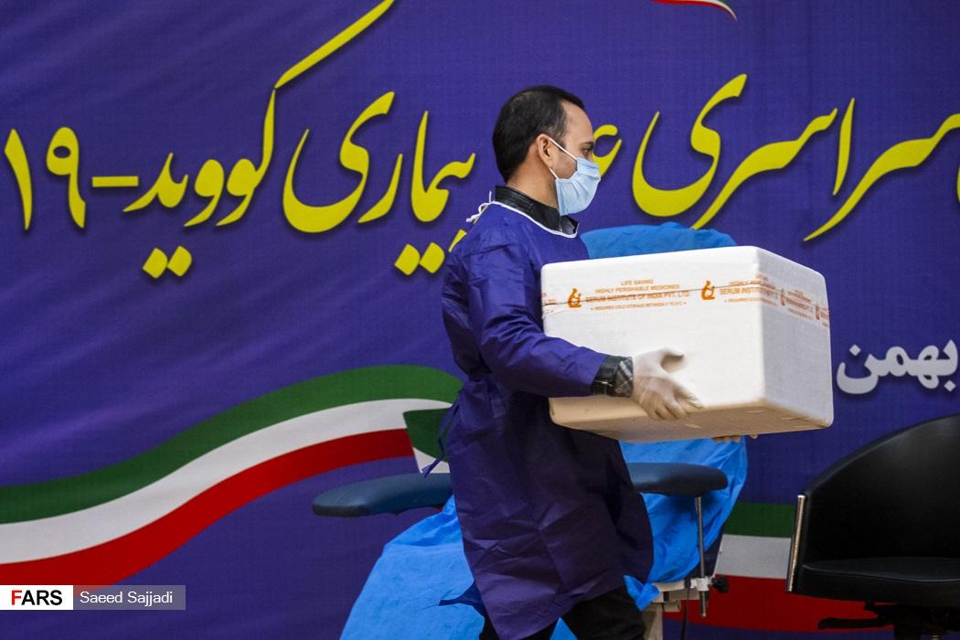 آغاز واکسیناسیون سراسری علیه کرونا در ایران