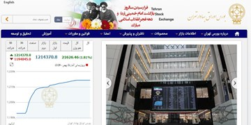 رشد 21 هزار و 626 واحدی شاخص بورس تهران / ارزش معاملات دو بازار 14.5 هزار میلیارد تومان شد