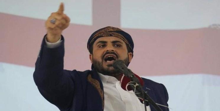 انصارالله به تصمیم احتمالی شورای امنیت درباره یمن واکنش نشان داد