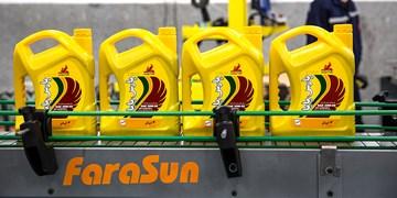 رونمایی از خط تولید||| محصولات جدید شرکت نفت پارس