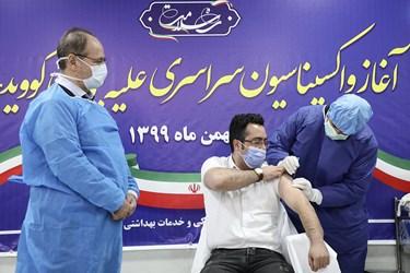 آغاز واکسیناسیون سراسری علیه بیماری کووید-۱۹ در اردبیل