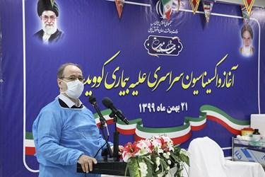 سخنرانی شهرام حبیب زاده رئیس دانشگاه علوم پزشکی اردبیل در مراسم آغاز واکسیناسیون سراسری علیه بیماری کووید-19  در اردبیل