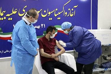سومین تزریق واکسن کرونا اسپوتنیک به عسگر جوادزاده کمک پرستار بخش ICU  بیمارستان امام خمینی(ره) اردبیل