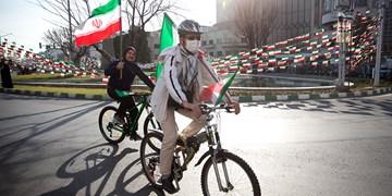 راهپیمایی  یوم الله 22 بهمن - 1