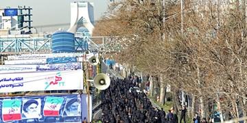 قطعنامه راهپیمایان یوم الله 22 بهمن/ امید به بیگانه داشتن را خطایی نابخشودنی میدانیم