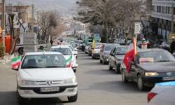 برگزاری راهپیمایی خودرویی و موتوری در سنندج