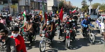 فجر ۴۲| حضور حماسی مردم دارالمومنین جهرم در راهپیمایی ۲۲ بهمن