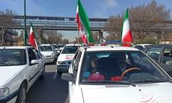فجر 42| آناتولی: مردم ایران در تهران و سایر شهرها به شیوهای متفاوت راهپیمایی کردند