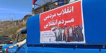 مراسم منحصر بهفرد چهل و سومین سالگرد پیروزی انقلاب اسلامی در سوادکوه + عکس