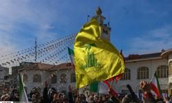 فیلم  گیلانیان از انگیزه حضور خود در جشن انقلاب گفتند