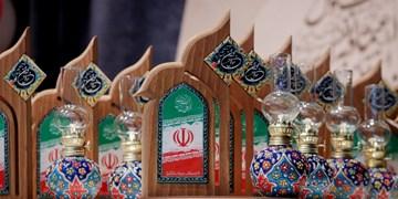 اختتامیه دومین جشنواره «جوان موفق» استان البرز