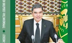 خیز ترکمنستان در تجارت خارجی