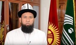 برگزاری نشست شورای علمای قرقیزستان پشت درهای بسته
