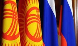 وزرای انرژی روسیه و قرقیزستان دیدار کردند
