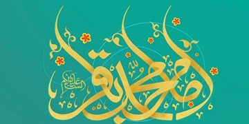 جشن آغاز ماه رجب و میلاد امام باقر(ع) در هیأتهای کشور