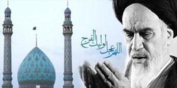 جمعههای انتظار| مهدویت؛ الگوی انقلاب اسلامی