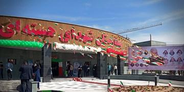 افتتاح بیمارستان هستهای بوشهر به روایت تصویر
