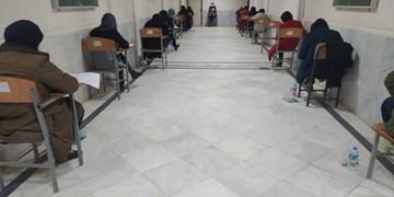فارس من/مسئولان: دانشگاه علوم پزشکی کردستان دخالتی در برگزاری آزمون استخدامی نداشته است