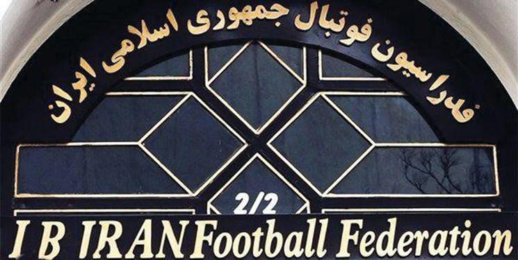 شستا به صورت رسمی ساختمان فدراسیون فوتبال و پرسولیس را به نام خود کرد