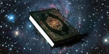 ترتیل جزء ۴ قرآن کریم+صوت و متن آیات