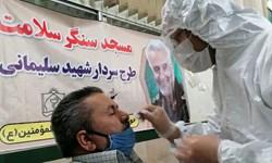 ۸۴۵ هزار و ۴۹ خانوار  زنجانی زیر پوشش طرح شهید سلیمانی قرار گرفتند