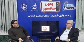 وصول یکونیم درصدی مالیات مازندران در سوادکوه