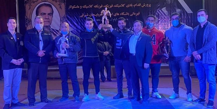 برترینهای مسابقات پرورش اندام آذربایجانشرقی مشخص شد