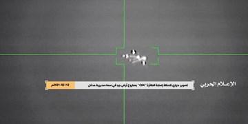 لحظه سرنگون شدن پهپاد سعودی در یمن