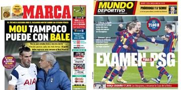 مطبوعات اسپانیا   مورینیو هم نمیتواند برای گرت بیل کاری کند