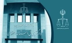 دستور شناسایی توهین کنندگان به رئیس جمهور در اصفهان صادر شد