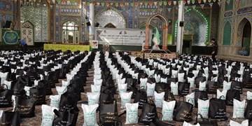 توزیع ۷٠٠ بسته معیشتی از محل موقوفات بابل بین نیازمندان