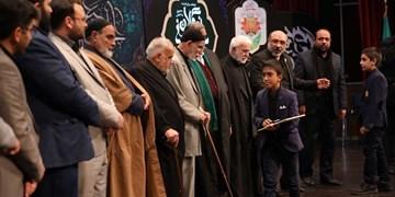 چهاردهمین آیین تجلیل از نوگلان حسینی با تقدیر از ۲۰ مداح دانشآموز برتر