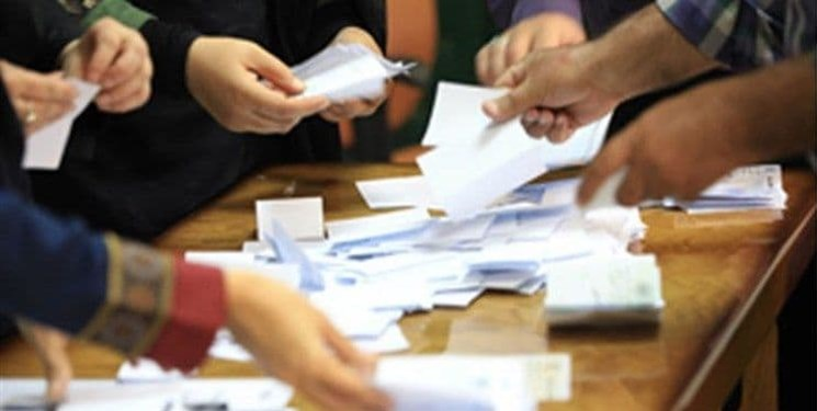 پیروزی دانشجویان انقلابی در انتخابات شورای مرکزی ناظر بر نشریات دانشجویی وزارت علوم