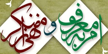 حجت الاسلام میرعباسزاده دبیر ستاد امر به معروف استان اردبیل شد