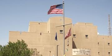 فرزند عضو ناوگان پنجم دریایی آمریکا، به اتهام قتل مادر خود محاکمه میشود