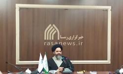 همایش ملی «بیانیه گام دوم انقلاب اسلامی و توسعه علوم انسانی» در قم برگزار میشود