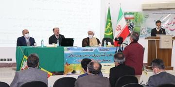 برگزاری نخستین نشست علمی  تخصصی «مبانی نظری کشاورزی در تمدن نوین اسلامی» در ساری