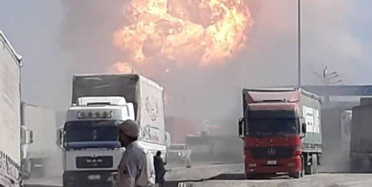 جزئیات انفجار در گمرک اسلام قلعه؛ از انفجار تانکر گاز تا کمکهای برادرانه ایران