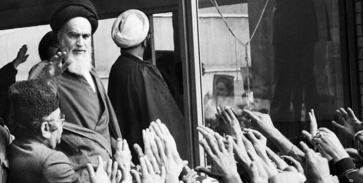 انقلاب اسلامی؛ گذشته، حال و آینده