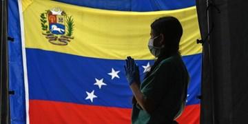 هشدار سازمان ملل درباره فجایع انسانی تحریمهای آمریکا علیه ونزوئلا